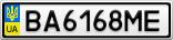 Номерной знак - BA6168ME