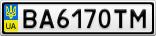 Номерной знак - BA6170TM