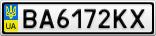 Номерной знак - BA6172KX