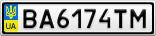 Номерной знак - BA6174TM