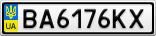 Номерной знак - BA6176KX