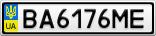 Номерной знак - BA6176ME