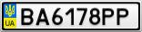 Номерной знак - BA6178PP