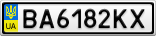 Номерной знак - BA6182KX