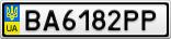 Номерной знак - BA6182PP