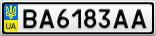 Номерной знак - BA6183AA