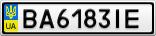 Номерной знак - BA6183IE