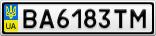 Номерной знак - BA6183TM