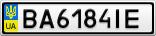 Номерной знак - BA6184IE
