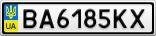 Номерной знак - BA6185KX