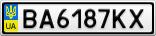 Номерной знак - BA6187KX