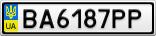Номерной знак - BA6187PP