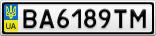 Номерной знак - BA6189TM