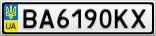 Номерной знак - BA6190KX