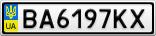 Номерной знак - BA6197KX