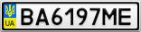 Номерной знак - BA6197ME