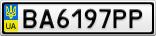 Номерной знак - BA6197PP