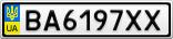Номерной знак - BA6197XX