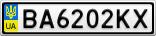 Номерной знак - BA6202KX
