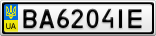 Номерной знак - BA6204IE