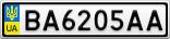 Номерной знак - BA6205AA