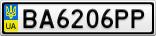 Номерной знак - BA6206PP