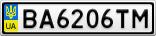 Номерной знак - BA6206TM
