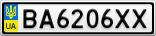 Номерной знак - BA6206XX