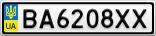 Номерной знак - BA6208XX