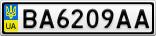 Номерной знак - BA6209AA