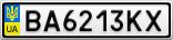 Номерной знак - BA6213KX