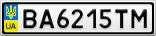 Номерной знак - BA6215TM