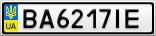 Номерной знак - BA6217IE