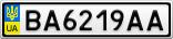 Номерной знак - BA6219AA