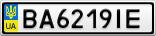 Номерной знак - BA6219IE