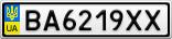 Номерной знак - BA6219XX