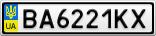Номерной знак - BA6221KX