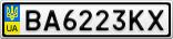 Номерной знак - BA6223KX