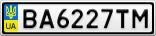 Номерной знак - BA6227TM