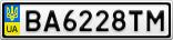 Номерной знак - BA6228TM