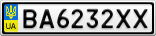 Номерной знак - BA6232XX