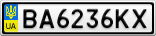 Номерной знак - BA6236KX