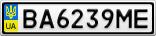 Номерной знак - BA6239ME