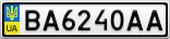 Номерной знак - BA6240AA