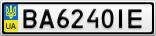 Номерной знак - BA6240IE