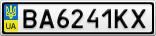 Номерной знак - BA6241KX