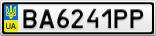 Номерной знак - BA6241PP