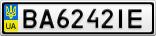 Номерной знак - BA6242IE