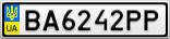 Номерной знак - BA6242PP
