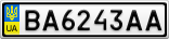 Номерной знак - BA6243AA